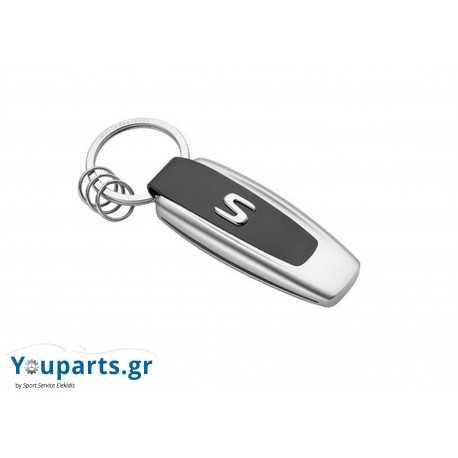 Μπρελόκ Mercedes-Benz S class γνήσιο