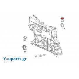 Τσιμούχα καθρέφτη γνήσια Mercedes-benz A0179975045